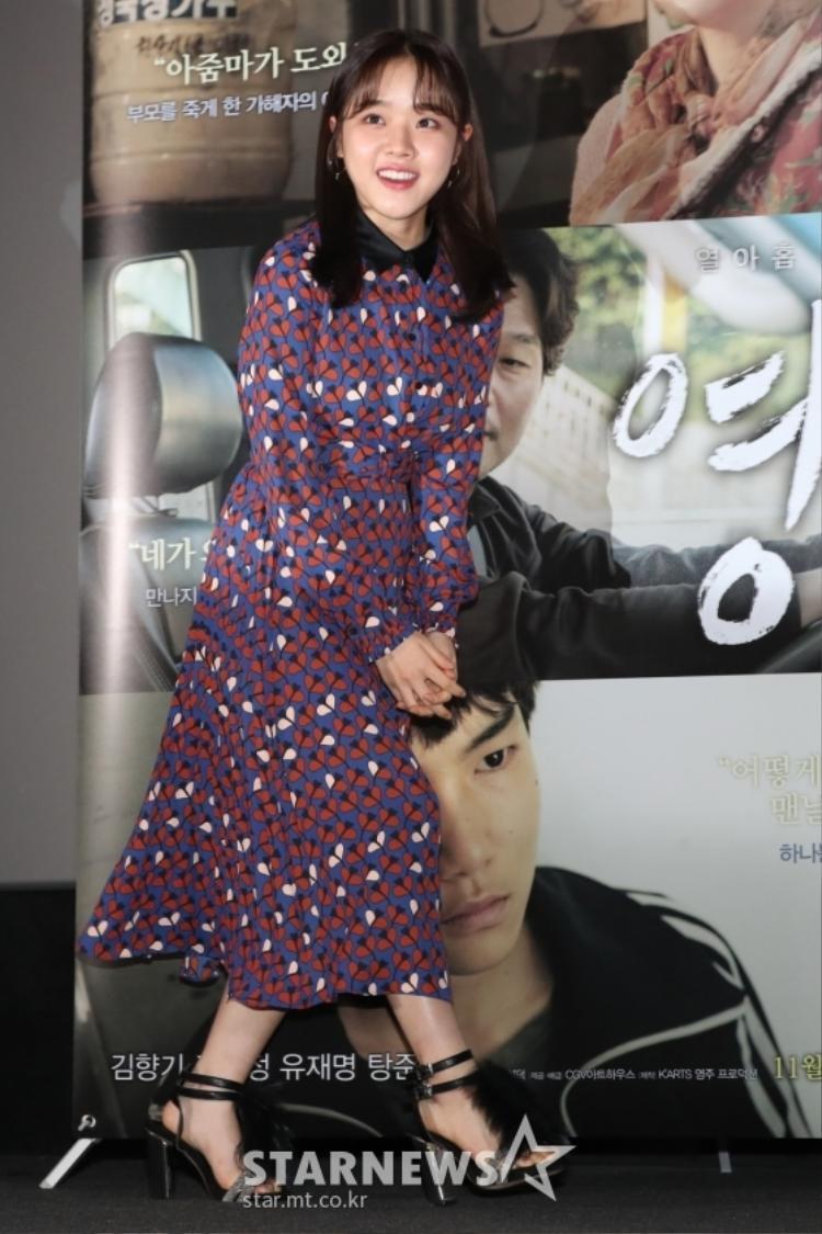 Nam nhân gây sốt sự kiện chiều này: Park Seo Joon, L (Infinite) tỏa sáng cùng N (VIXX) và D.O. (EXO)