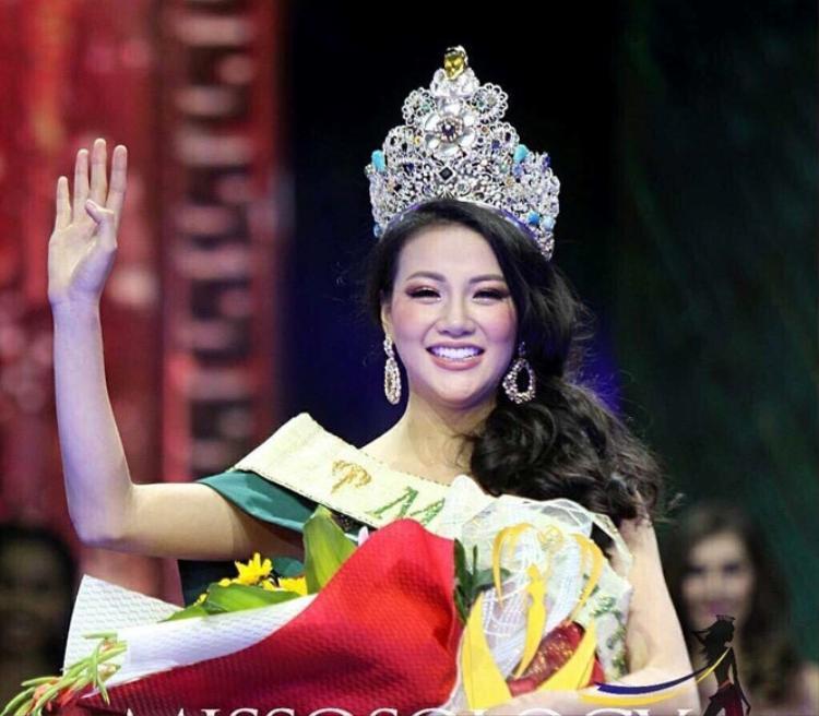 Trước đó, cuộc thi này cũng vướng phải lùm xùm bởi nghi án mua giải của đại diện Việt Nam Nguyễn Phương Khánh ngay sau khi kết thúc cuộc thi.