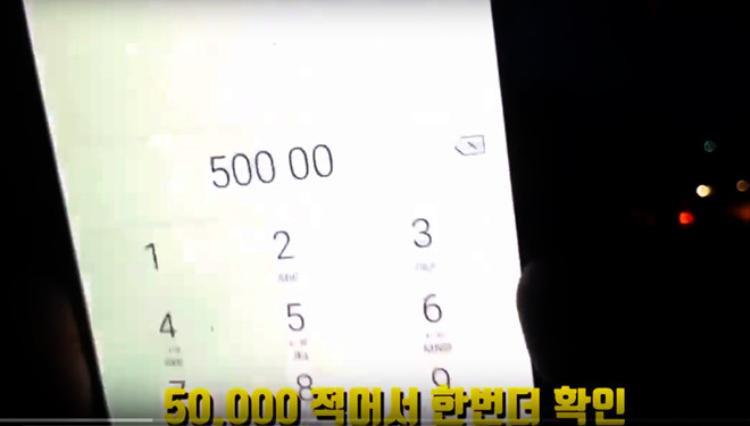 Anh Park Sung Eun gõ số tiền 50.000 đồng lên điện thoại và được người lái xích lô đồng ý. Ảnh cắt từ clip.