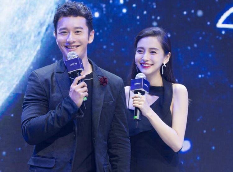 Huỳnh Hiều Minh - Angela Baby là một trong những cặp đôi đẹp nhất Cbiz.