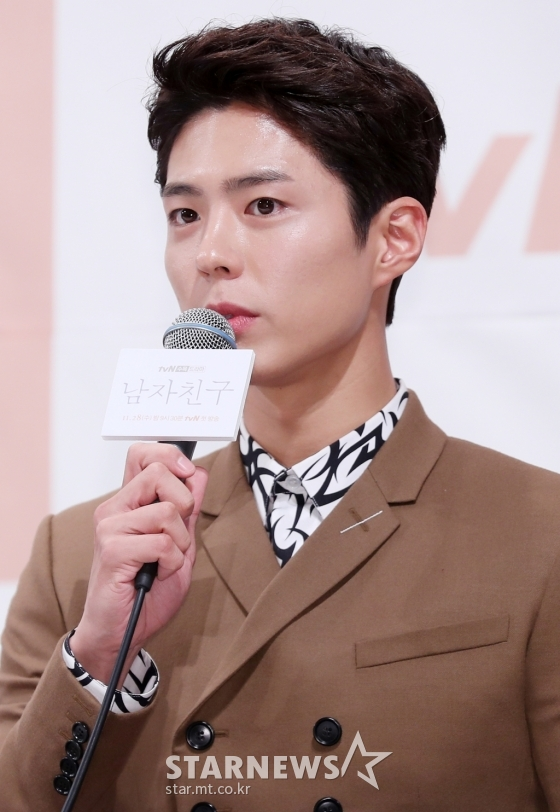 Park Bo Gum shares why he grew his hair out