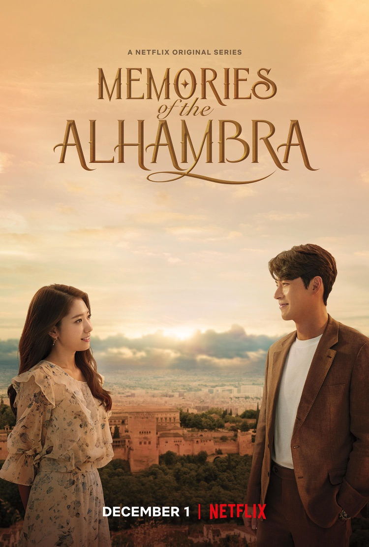 'Memories of the Alhambra' achieved an impressive rating on the first episode of the show.