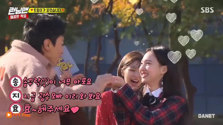 Running Man tập 428:  Kwangsoo đổ gục trước màn thả thính quá ngọt của Nayeon (TWICE)