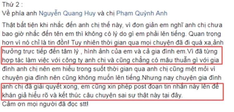 """Chia sẻ lần đầu tiên của Bảo Anh """"tag"""" cả Phạm Quỳnh Anh và Quang Huy."""
