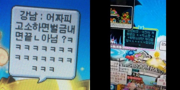 Tin nhắn bôi nhọ liên tục gửi đến khi Jin đang chơi game.