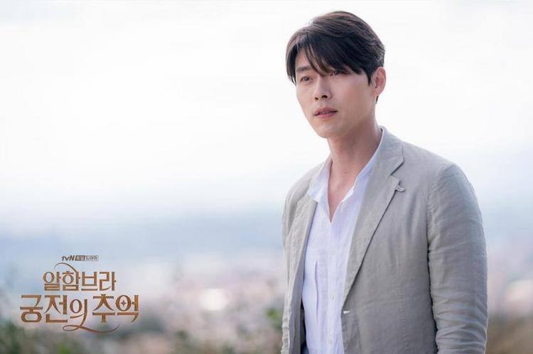 Những điểm nhấn của hai tập đầu Memories of the Alhambra: Hyun Bin tái xuất ngoạn mục, Park Shin Hye xuất hiện quá ít