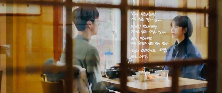 Rating Encounter tập 3 giảm, khán giả Hàn: Diễn xuất của Song Hye Kyo  Park Bo Gum thật khủng khiếp