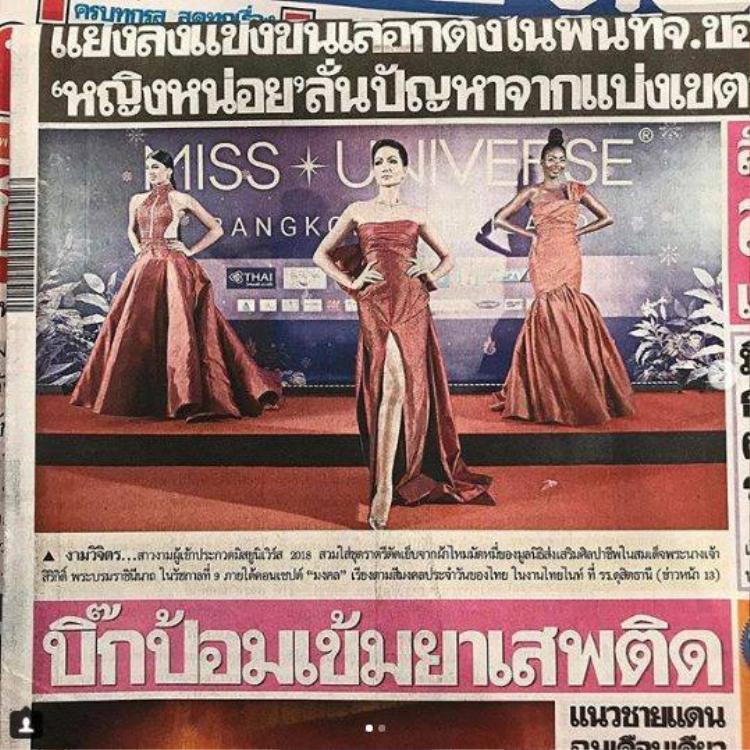 Xuất hiện cả trên trang bìa báo giấy Thái Lan.