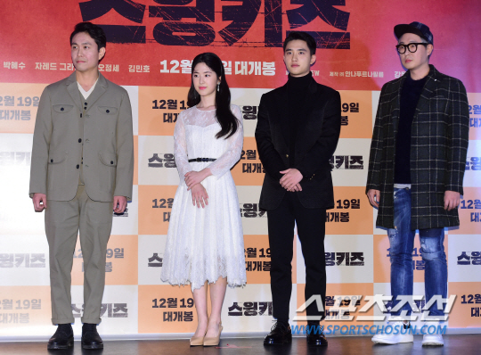 EXO, Lee Kwang Soo - Lee Yeon Hee and many stars came to VIP's 'Swing Kids' premiere of D.O.