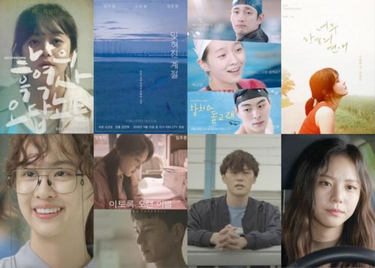 KBS Drama Awards 2018: Bình chọn diễn viên, cặp đôi, phim truyền hình xuất sắc nhất năm