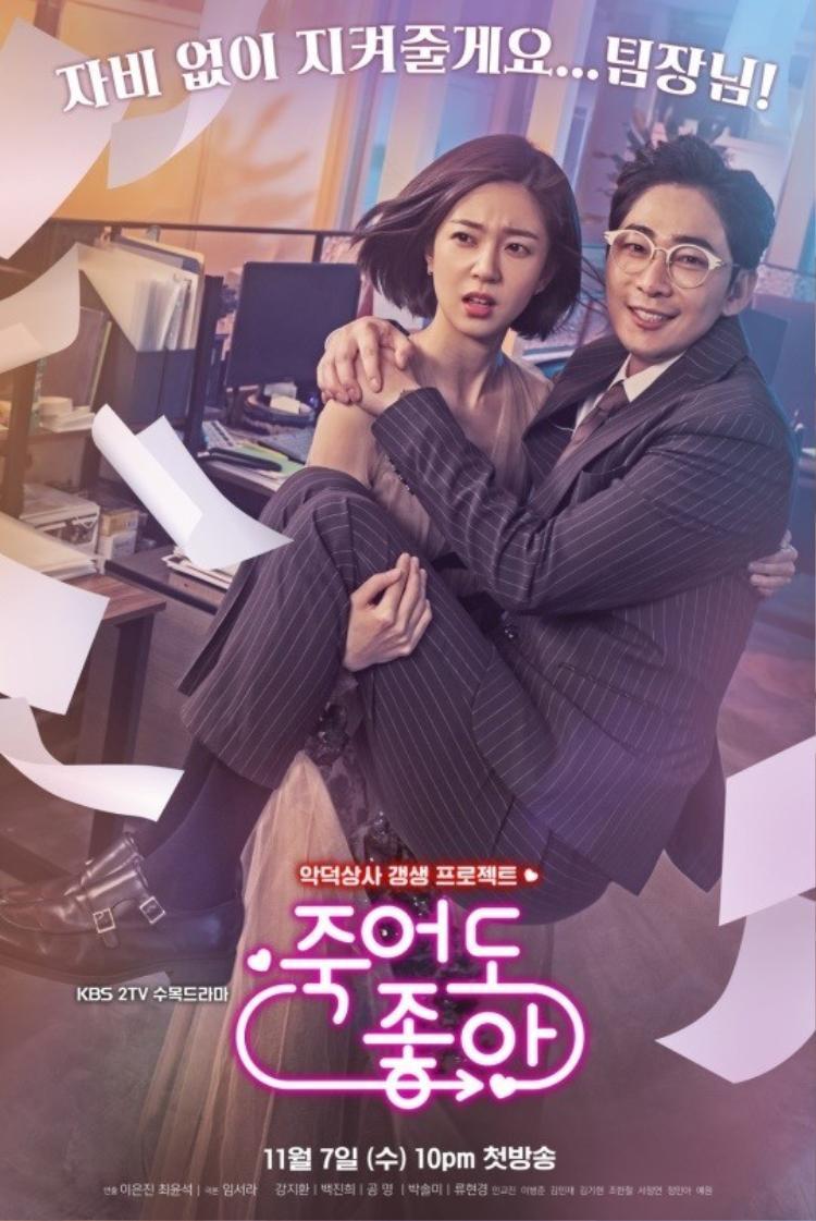 """""""Feel Good to Die"""" do Kang Ji Hwan và Baek Jin Hee đóng vai chính."""