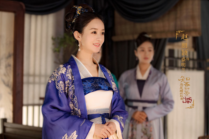 'The Story of Ming Lan' set broadcast date confrontation rating with 'Queen Dugu'