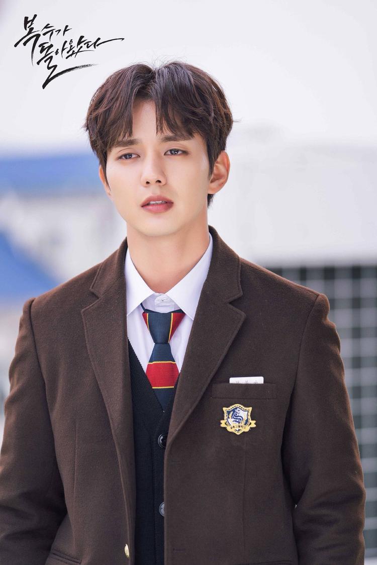 Cùng tuổi nhưng Yoo Seung Ho - Park Bo Gum có sức hút riêng