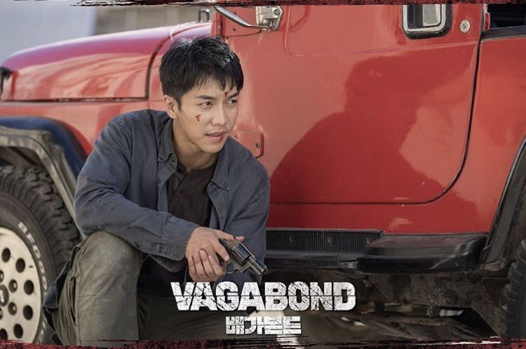 Lee Seung Gi's first extremely handsome photos in 'Vagabond'