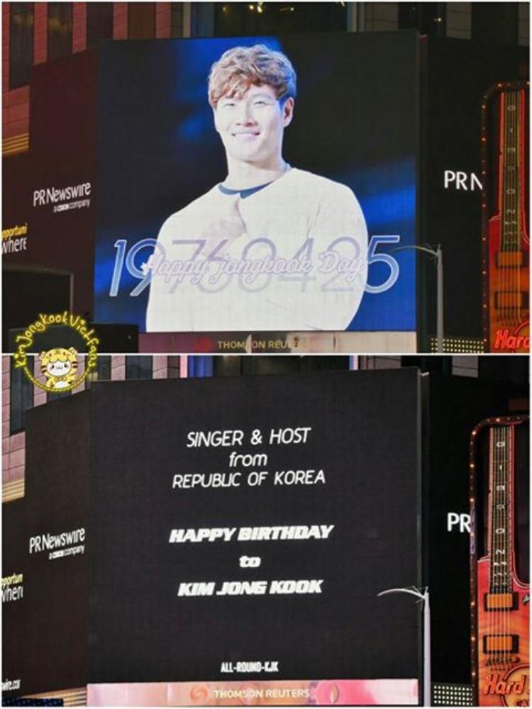 Vào dịp sinh nhật lần thứ 41, anh chàng Kim Jong Kook được fansite Trung Quốc All-Round-KJK tặng món quà ý nghĩa.