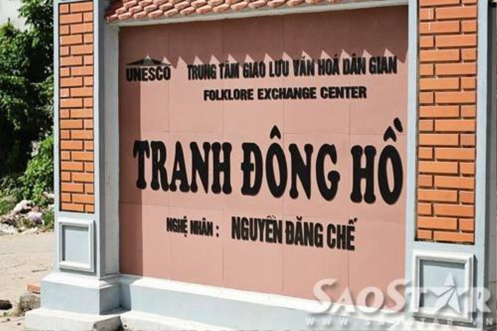 lang Dong Ho
