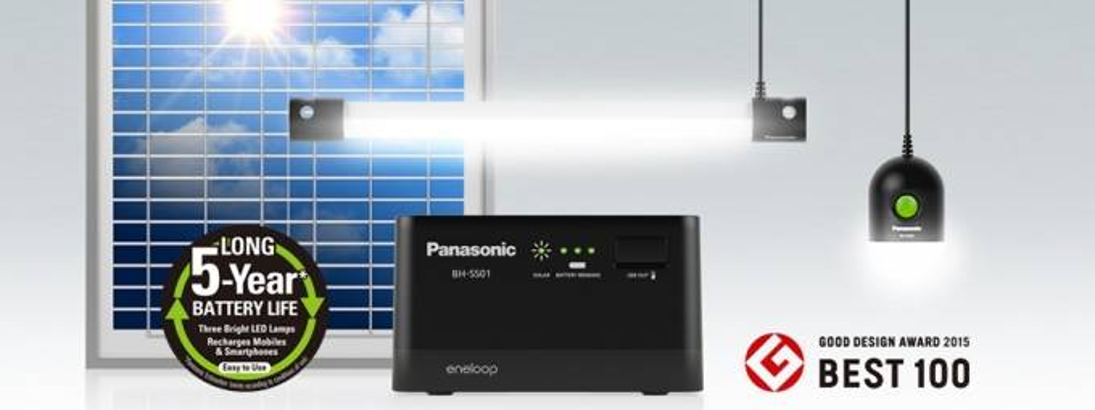 panasonic  Eneloop Solar Storage 2