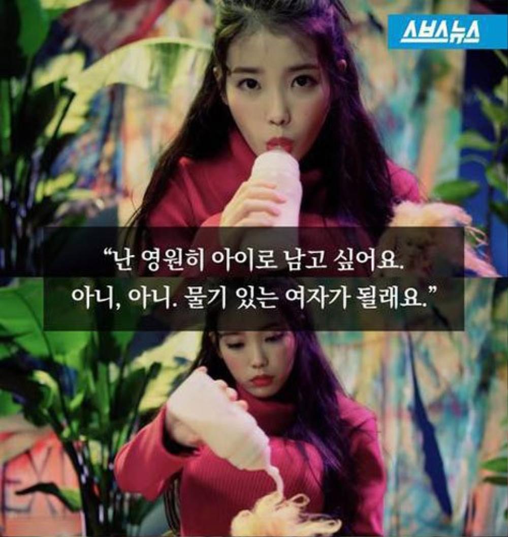 """Hình ảnh """"ướt át"""" của IU trong MV Twenty - Three."""