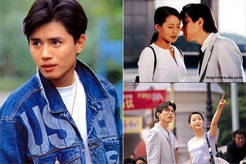 Kim Min Jong của những năm 90.