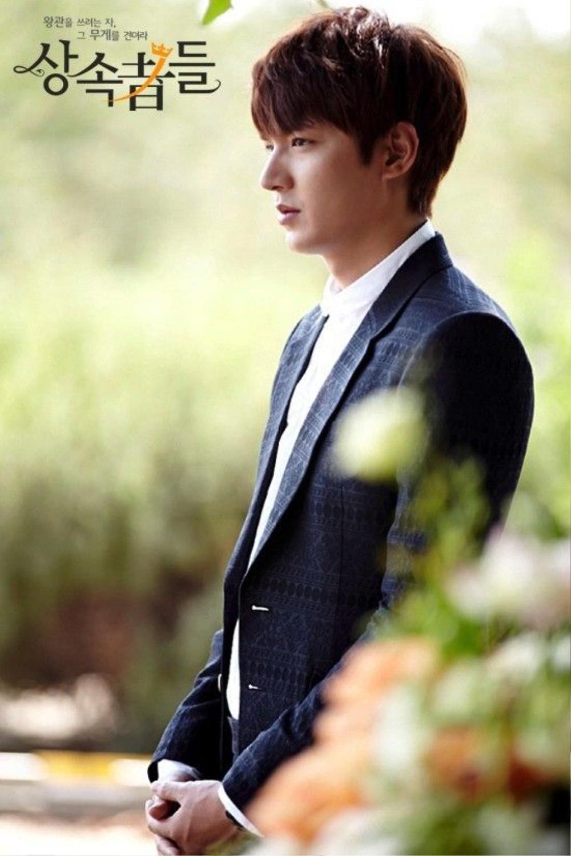 Những người thừa kế của Lee Min Ho khá thành công khi ra mắt năm 2013.