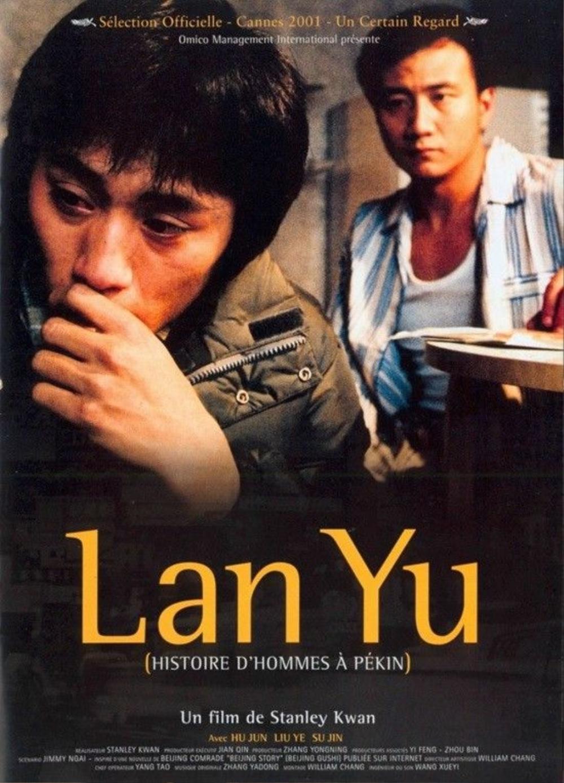 lan-yu-poster