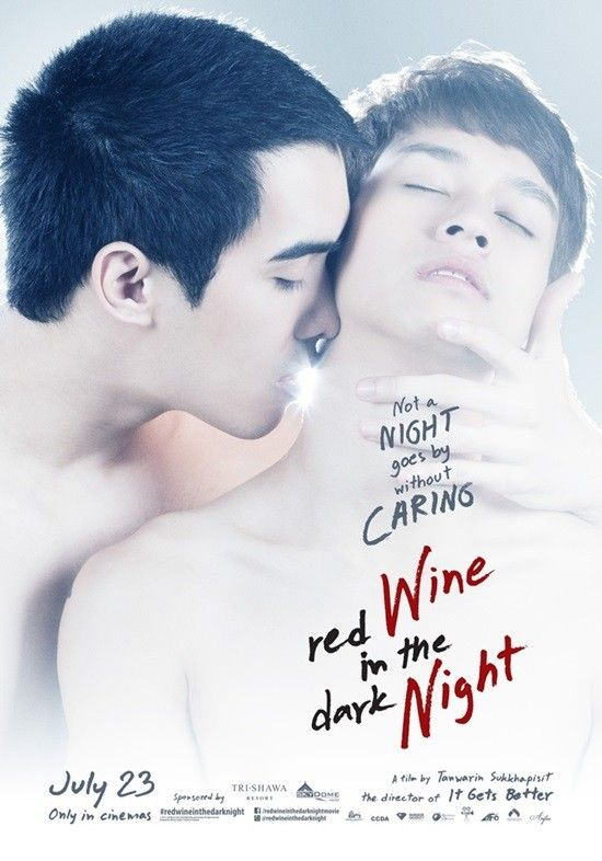 Red-Wine-in-the-Dark-Night