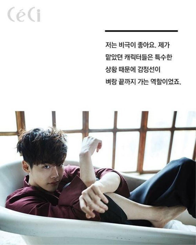 JongSuk (12)