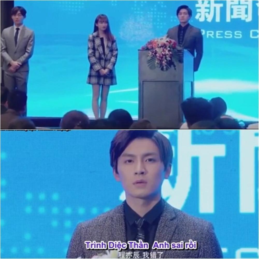 Lục Phong công khai nói lời yêu thương và xin lỗi Diệc Thần trước báo chí.