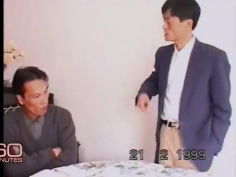 """Trong lần đến Mỹ đầu tiên năm 1995, dù không biết gì về máy tính hay mã hóa, ông bị """"hút hồn"""" vào Internet. Khi tìm kiếm từ """"beer"""" trên Internet, ông rất ngạc nhiên vì không loại bia nào của Trung Quốc xuất hiện trong kết quả tìm kiếm. Đó cũng là lúc Ma quyết định thành lập một công ty Internet Trung Quốc."""