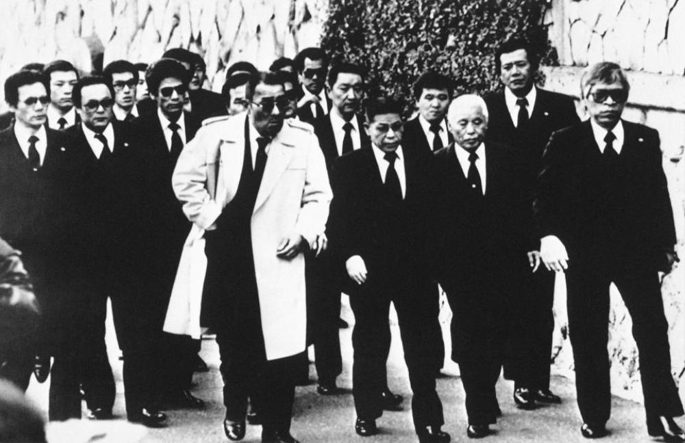 Thành viên Yakuza.