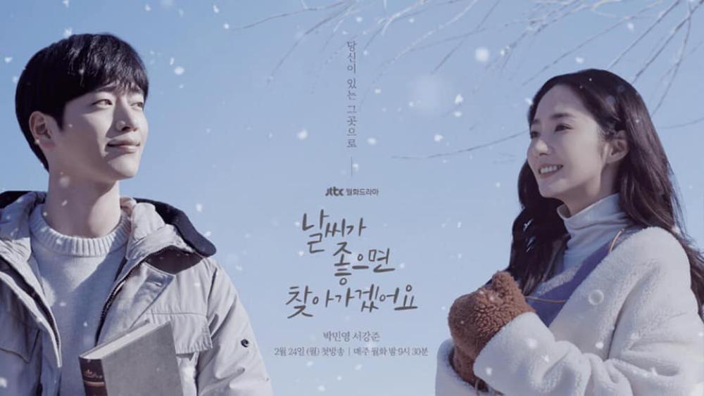 Phim mới của Park Min Young có khởi động thấp