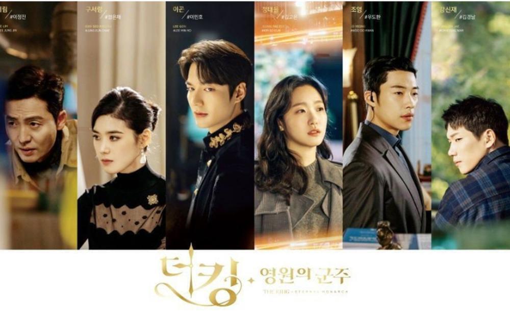 Kim Kyung Nam là một trong sáu mắt xích của phim The King