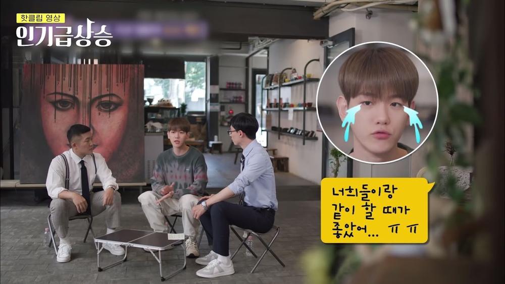 Phản ứng trái ngược khi solo của các thành viên EXO, Kai háo hức mong chờ còn Baekhyun lo đến mức viêm ruột Ảnh 7