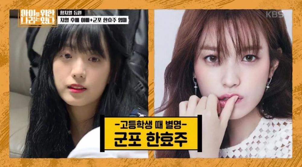 Chị gái Jisoo (Blackpink) được gọi là Han Hyo Joo thời trung học, Knet ngợi khen hết lời Ảnh 6