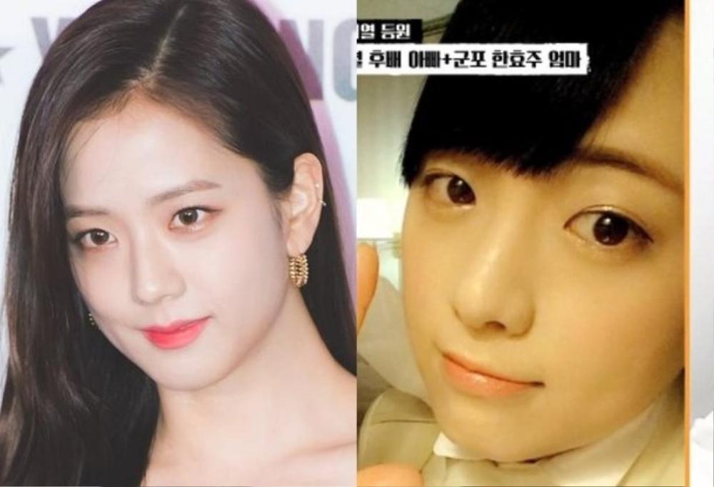 Chị gái Jisoo (Blackpink) được gọi là Han Hyo Joo thời trung học, Knet ngợi khen hết lời Ảnh 4