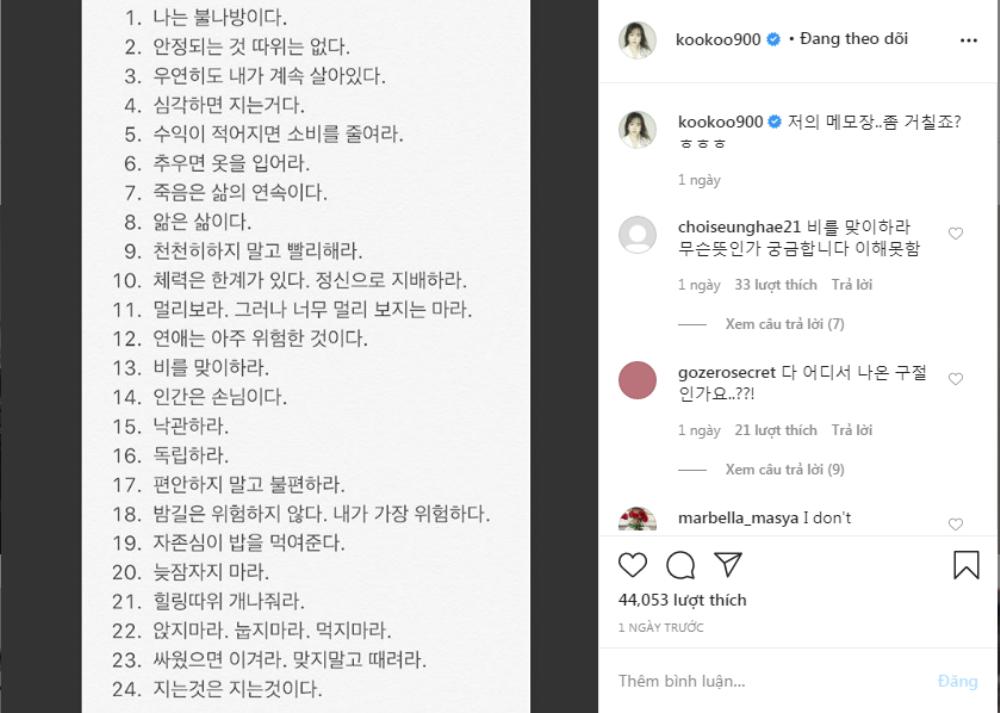 Trước ngày lên tòa, Goo Hye Sun nói móc chồng cũ và động thái của Ahn Jae Hyun Ảnh 1