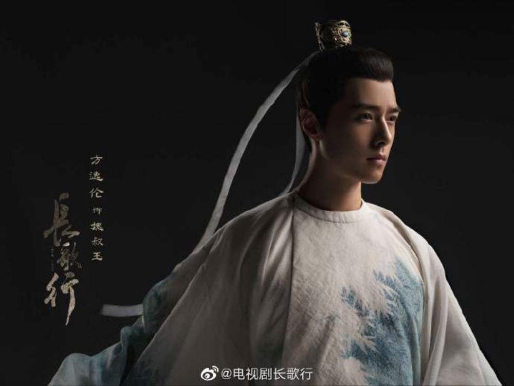 'Trường ca hành' tung poster đầu tiên: Địch Lệ Nhiệt Ba nữ cải nam trang cool ngầu, Ngô Lỗi đầy khí chất Ảnh 6