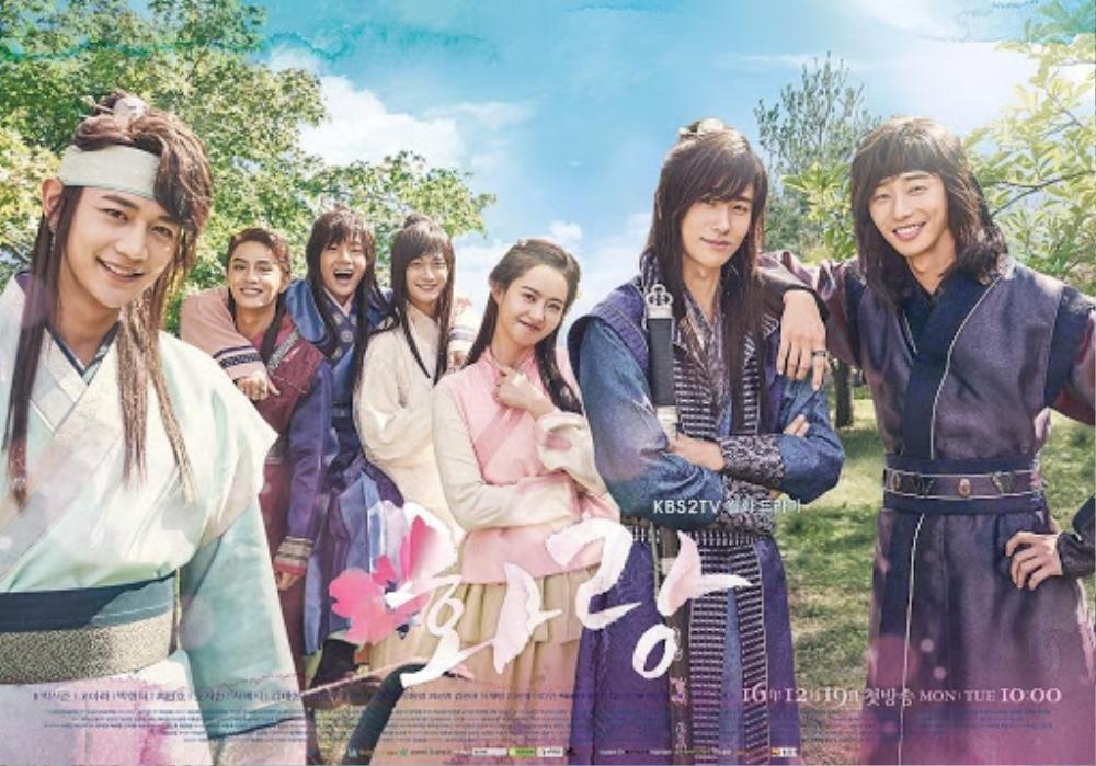 'Hwarang' - phim đầu tay của V (BTS) và Park Seo Joon phát sóng vào tháng 8: Idol được khen về diễn xuất, fan bắt đầu 'cày' lại chưa? Ảnh 3