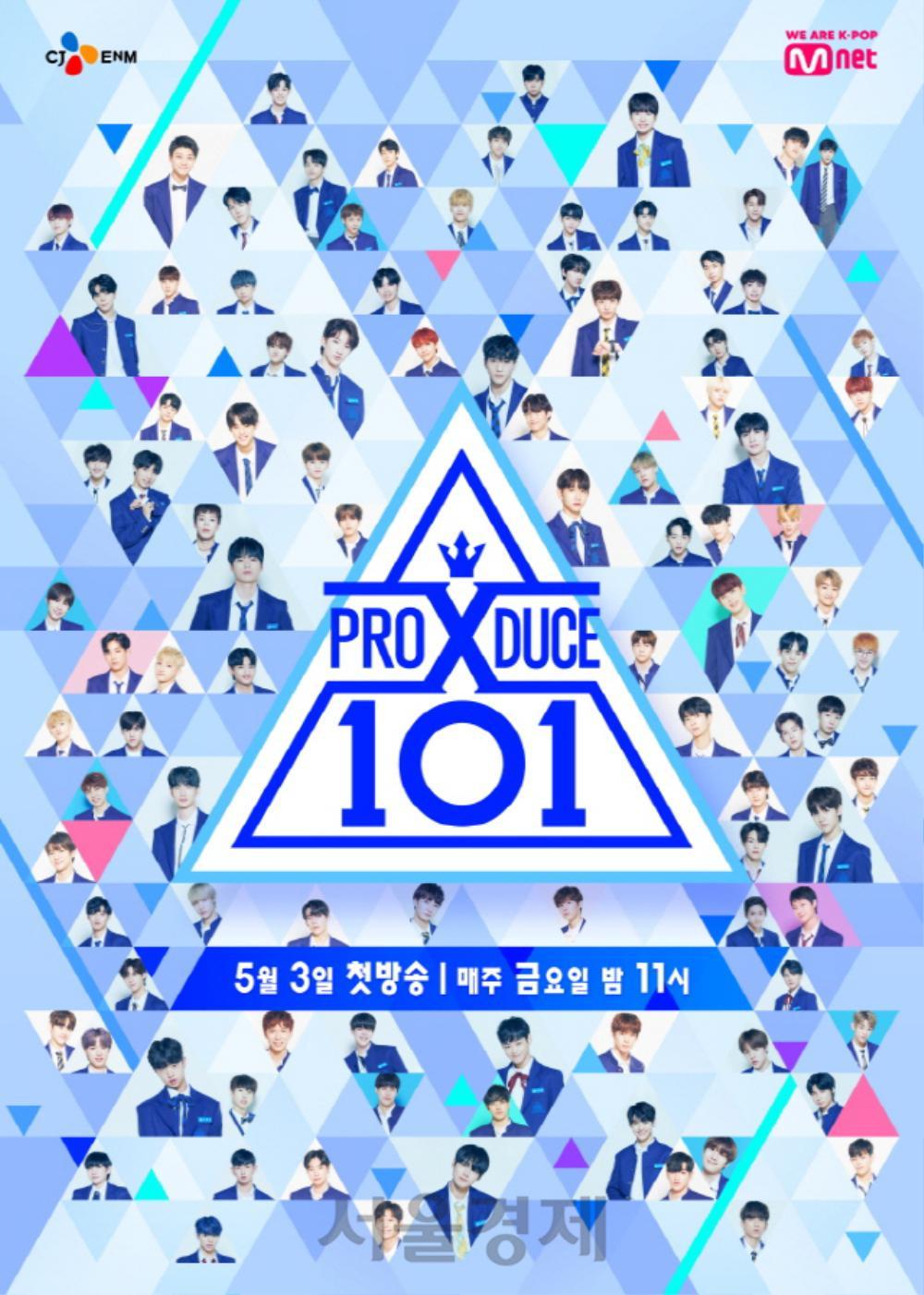 Xác nhận thao túng 3 TTS vào đội hình Wanna One và I.O.I, nhà sản xuất 'Produce 101' dự bị phạt 2,3 tỷ đồng Ảnh 10