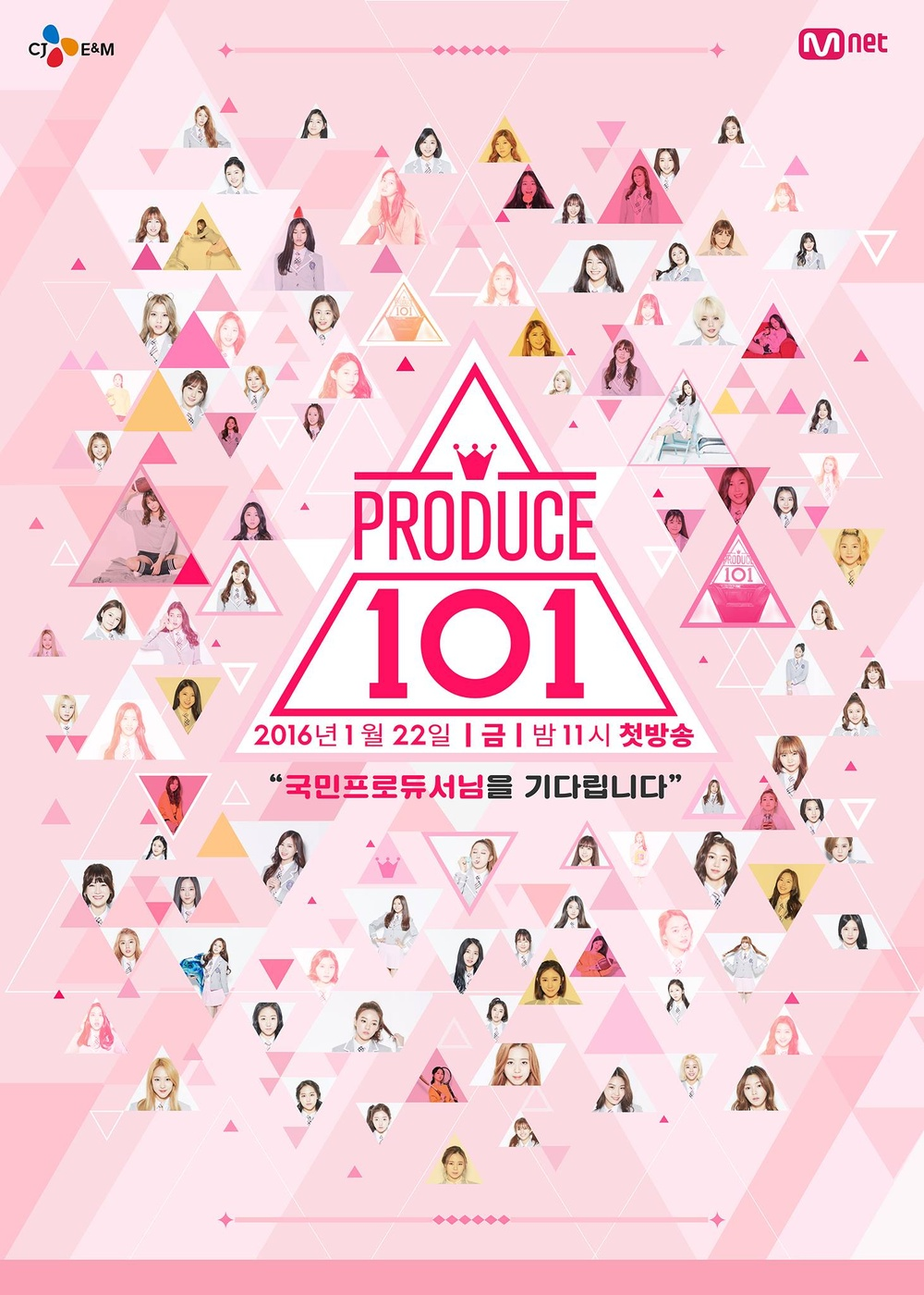 Xác nhận thao túng 3 TTS vào đội hình Wanna One và I.O.I, nhà sản xuất 'Produce 101' dự bị phạt 2,3 tỷ đồng Ảnh 1
