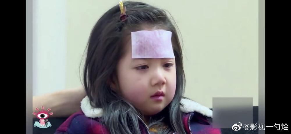 Dịch Dương Thiên Tỉ (TFBOYS) có thể thành bố trẻ con: Chăm sóc sao nhí bị bệnh - đóng vai hồi nhỏ của Đàm Tùng Vận! Ảnh 8