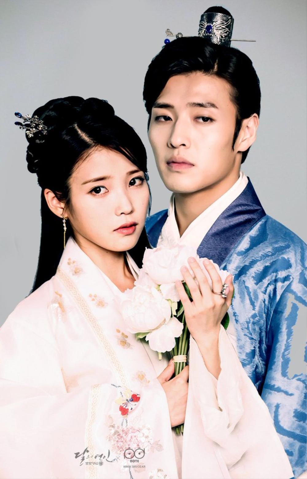 Kang Ha Neul tái hợp với Park Seo Joon và IU trong phim điện ảnh 'Dream' Ảnh 6