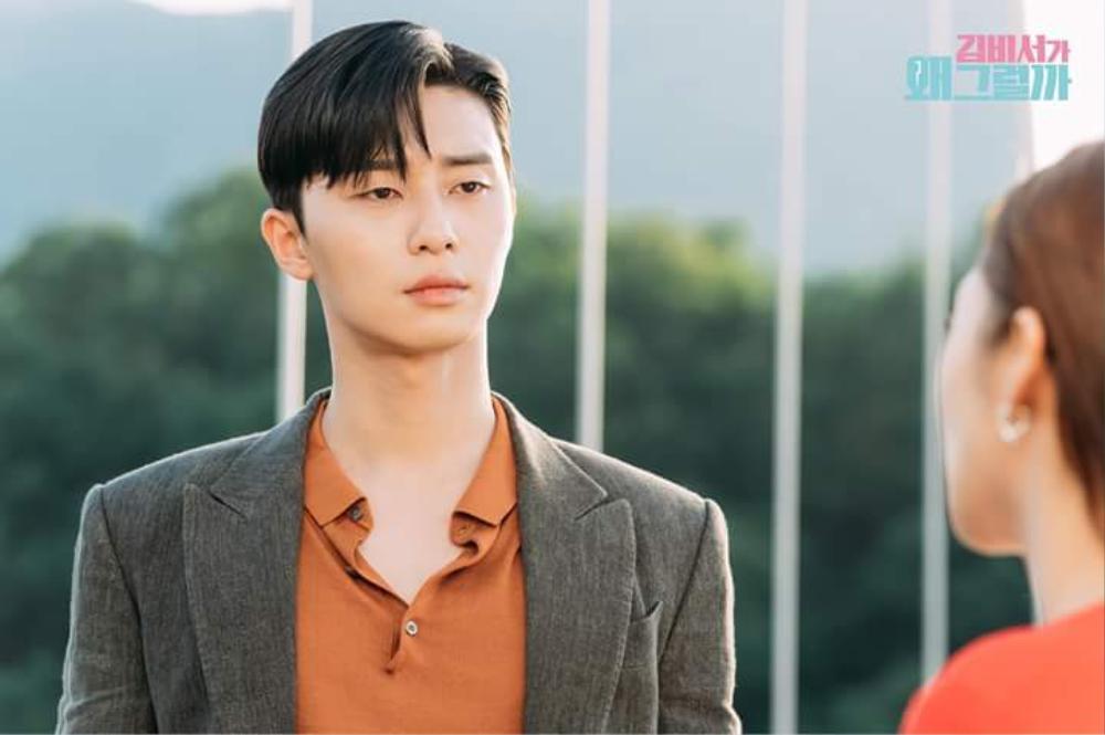 Kang Ha Neul tái hợp với Park Seo Joon và IU trong phim điện ảnh 'Dream' Ảnh 2