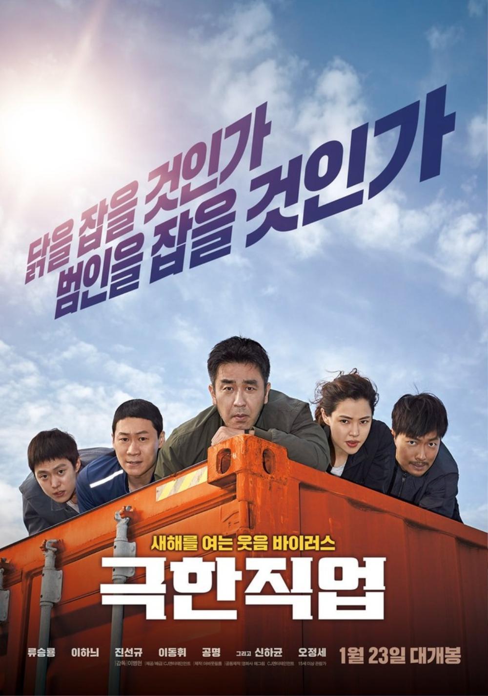Phim của Park Seo Joon và IU ngừng quay vì Covid-19 lây lan trong các nghệ sĩ Kbiz Ảnh 8