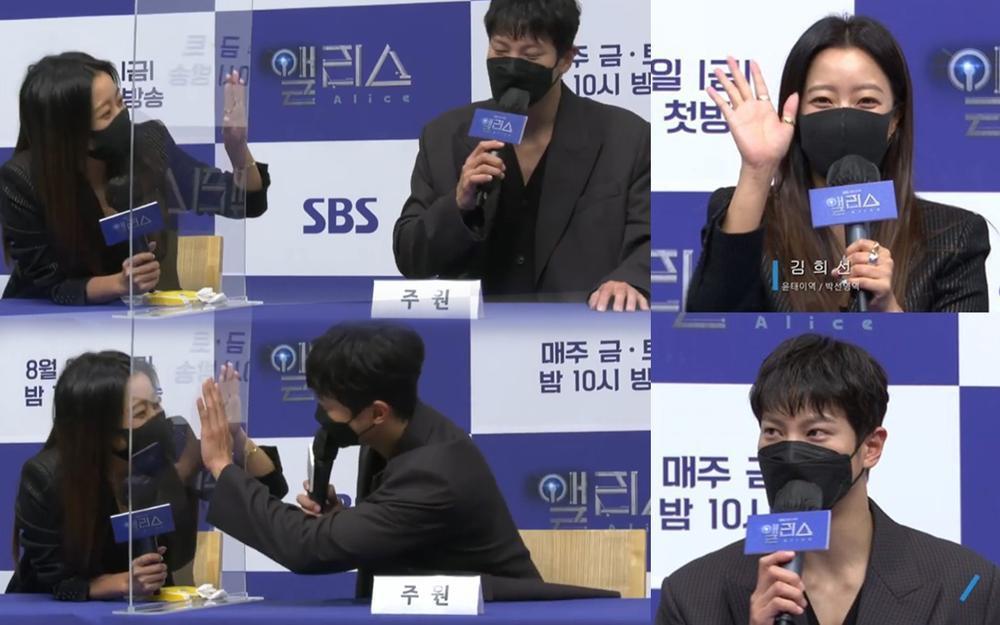 Họp báo phim mùa Covid-19, Kim Hee Sun hài hước 'tám chuyện' với Joo Won qua lăng kính nhiệm màu Ảnh 1