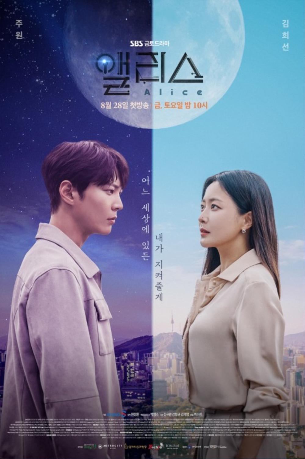Họp báo phim mùa Covid-19, Kim Hee Sun hài hước 'tám chuyện' với Joo Won qua lăng kính nhiệm màu Ảnh 7