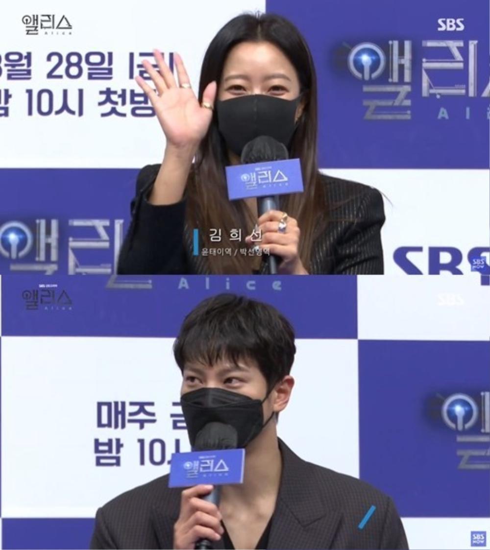 Họp báo phim mùa Covid-19, Kim Hee Sun hài hước 'tám chuyện' với Joo Won qua lăng kính nhiệm màu Ảnh 6