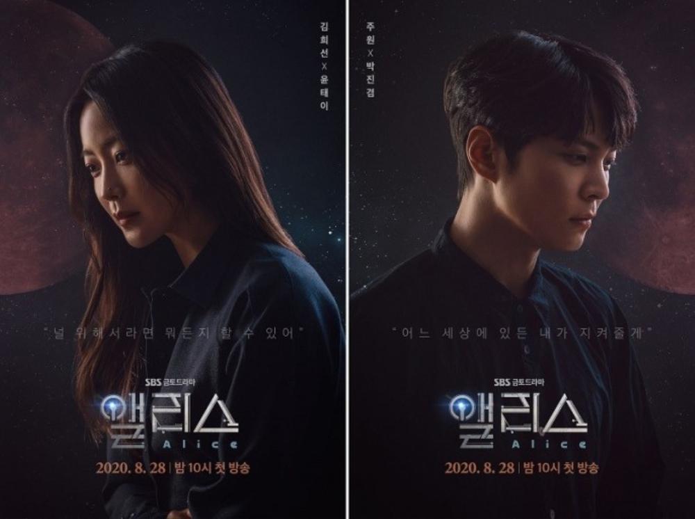 Họp báo phim mùa Covid-19, Kim Hee Sun hài hước 'tám chuyện' với Joo Won qua lăng kính nhiệm màu Ảnh 14