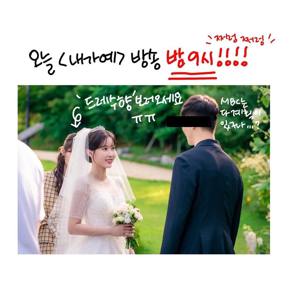 Lộ ảnh hôn lễ đẹp như cổ tích của Im Soo Hyang và Ha Seok Jin Ảnh 13