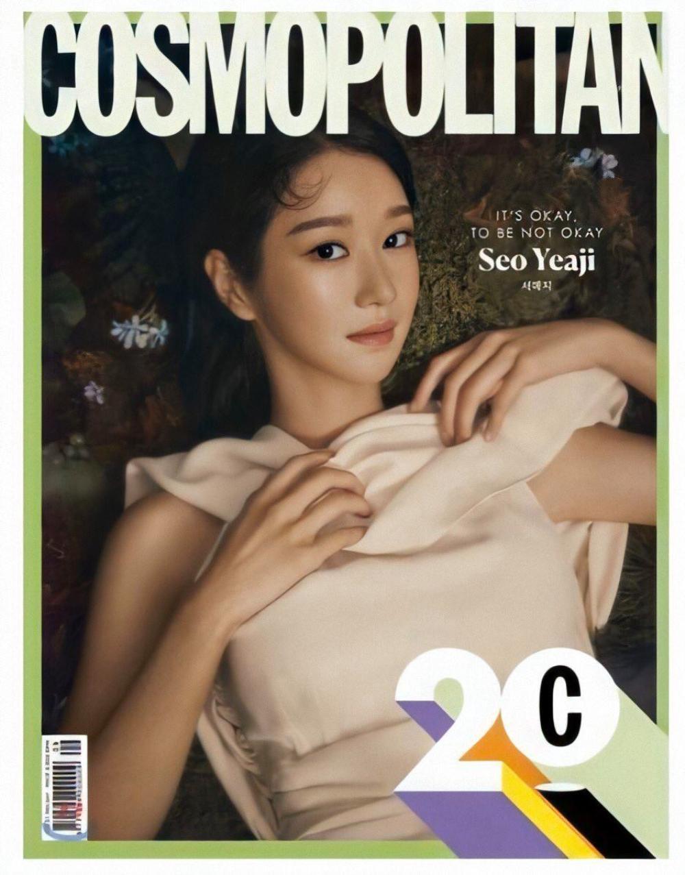 'Điên nữ' Seo Ye Ji đẹp mơ màng khi làm nàng thơ cho hãng thời trang Pháp Ảnh 7